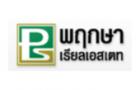 logo_cus11